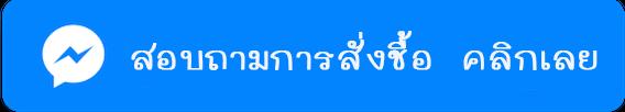 Facebook-chat-dokkooon