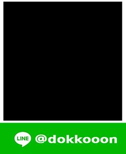 Line-dokkooon