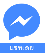 chat-facebook-dokkooon