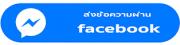 facebook Dokkooon แนวข้อสอบราชการ